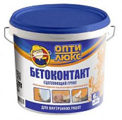 Грунтовка Бетонконтакт ОПТИЛЮКС 1.3кг
