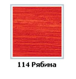 114 (Рябина) СЕНЕЖ Аквадекор 0,9кг