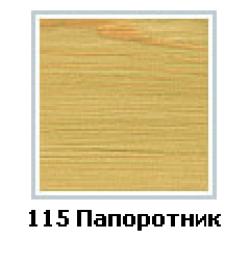 115 (Папоротник) СЕНЕЖ Аквадекор 0,9кг