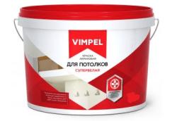 Краска VIMPEL Потолочная с/б (3кг)