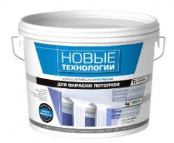 Краска ВД-АК 2180 с/б потолочная (1,3кг)